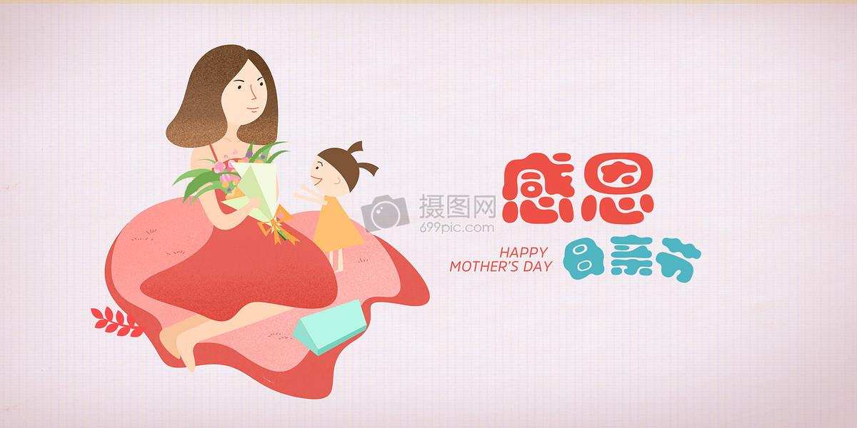 母亲节给妈妈超温馨的礼物祝福语精选